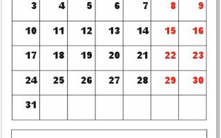 Календарь на Май 2021 год для печати
