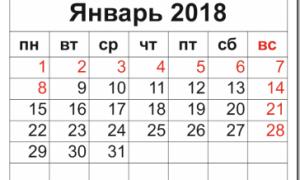 Календарь 2018 с Очень крупными цифрами