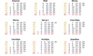 Генераторы календарей онлайн