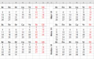 Календарь на 2021 год в Excel
