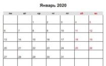 Календарь 2020 по месяцам с полями для записей