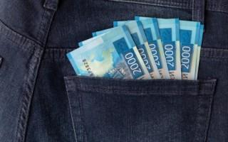 Какие российские компании стабильно платят дивиденды