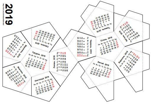 объемный календарь украина 2019