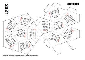 Черно-белый календарь 2021 двенадцатигранник