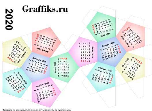цветной объемный календарь 2020