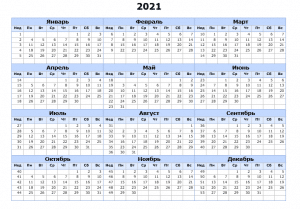 2021 с нумерацией недель