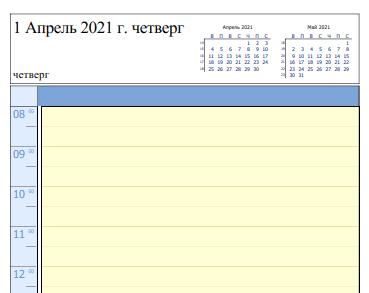 апрель 2021