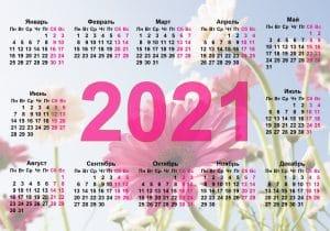Карманный календарик 2021