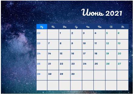 Календарь на июнь 2021 с фоном
