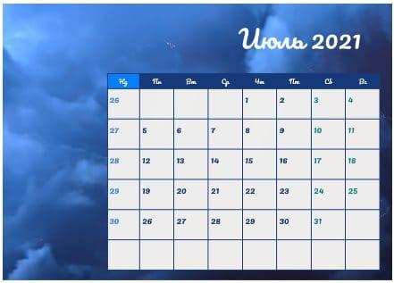 Горизонтальный календарь июль 2021 г